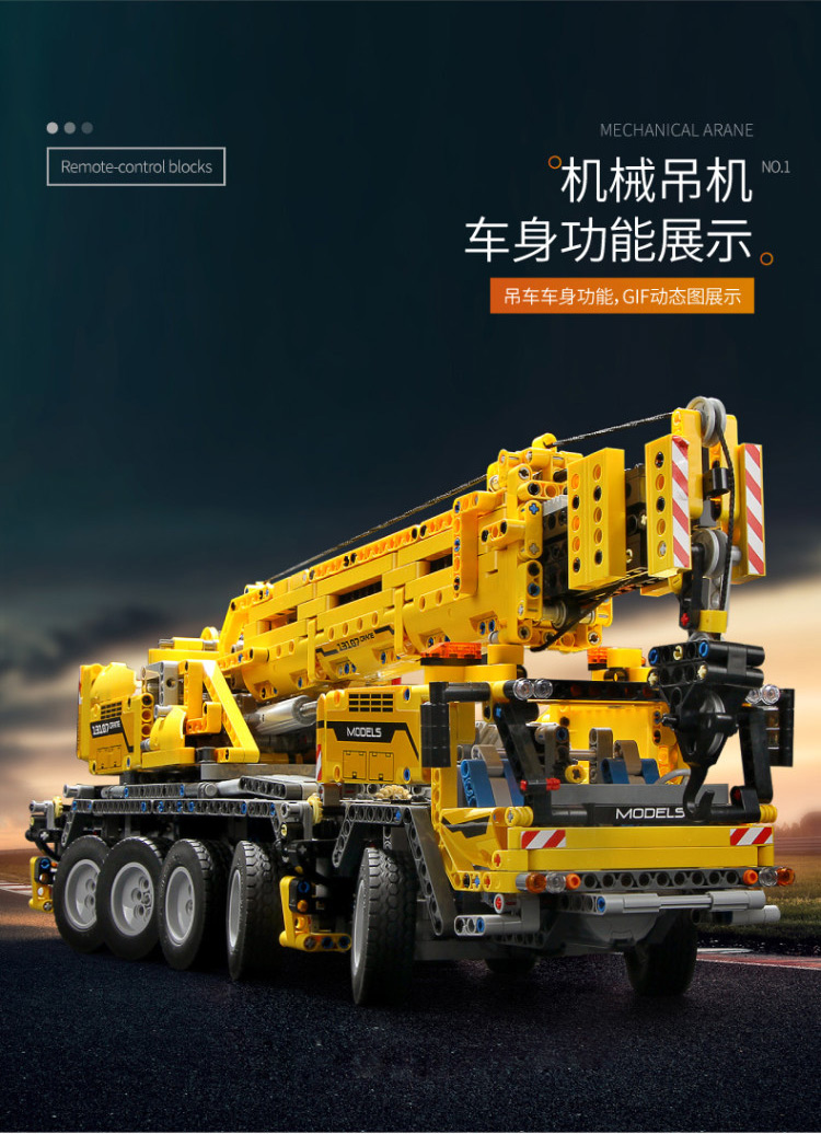 MOULD KING 13107 Compatible 42009 Technic SCrane Mk II Building Block (2590PCS) 6
