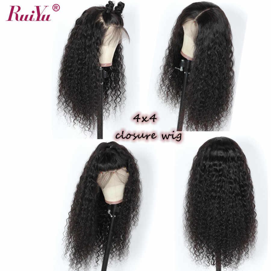Кудрявые человеческие волосы, парик с волнистыми волнами, 4X4, парик на застежке, фронтальные человеческие волосы, парики, бразильские волосы Remy, волосы RUIYU, 150 плотность