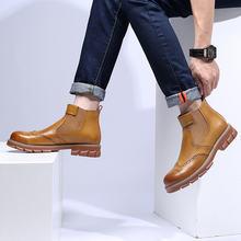 Мужские ботинки из натуральной кожи на платформе с резьбой
