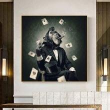 Курительная обезьяна холст настенные картины крутые животные