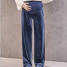 Poungdudu 2020 зимние брюки для беременных широкие повседневные