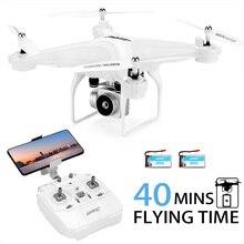 JJRC H68 RC Drone Quadcopter Drones with Camera HD 720P Wifi FPV Quadrocopter Al