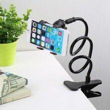 Универсальный гибкий держатель, держатель для ленивого мобильного телефона, подставка для мобильного телефона, подставка, держатель, гибкая кровать, стол, стол, зажим, кронштейн для телефона
