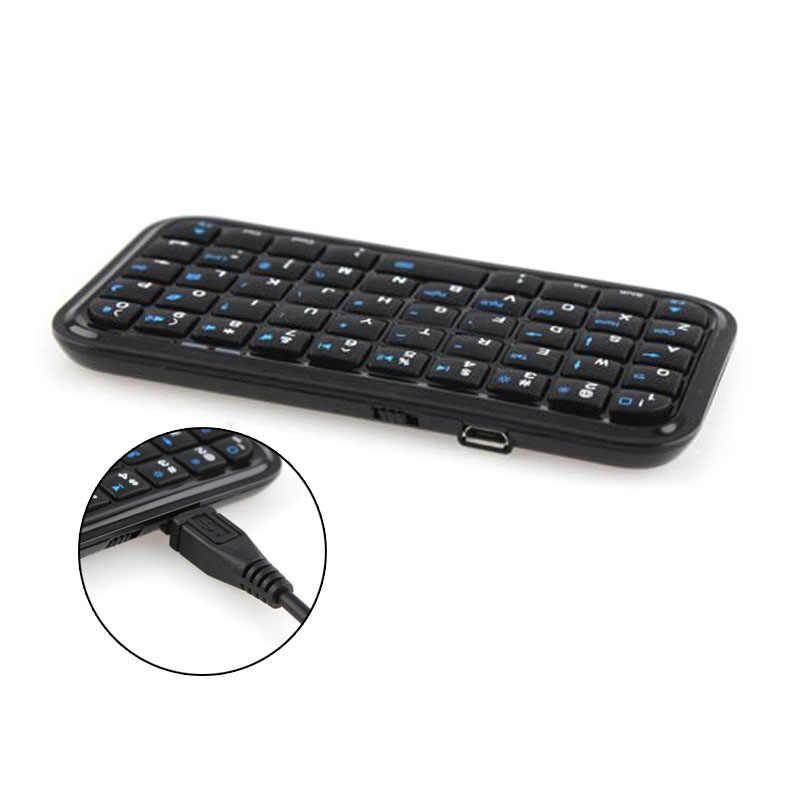 Беспроводная мини клавиатура перезаряжаемая Bluetooth для планшета PS4 телефон Raspberry Pi