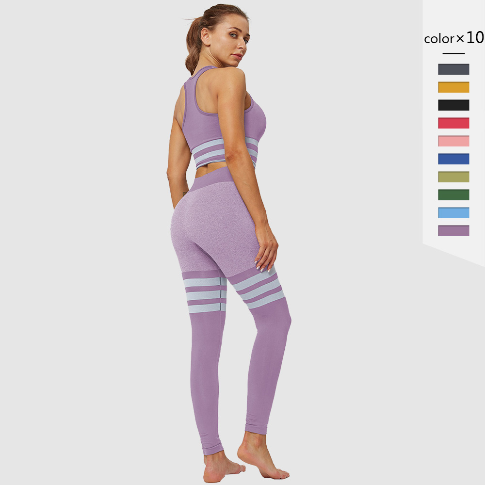 Yoga Suit Striped Seamless High Waist Push Up Sports Outfits