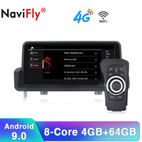 4GB Ram 10.25 Android9.0 Car Audio GPS Radio Stereo For BMW E90 E91 E92 E93 2005 2012 Head Unit Multimedia GPS Navigation