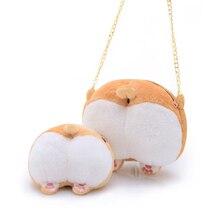 22cm cute corgi ass plush backpack coin purse animal messenger bag girl kids gift WJ231