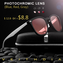 $4.00 off discount photochromic sunglasses men polarized square eyewear black glasses for women(China)