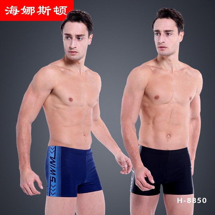 HNSD MEN'S Swimming Trunks Digital Print Pants Adult Boxer Swimming Trunks Sample
