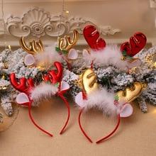 Рождественская повязка на голову красного и золотого цвета с рогами и белыми перьями на год, повязка на голову для детей, повязка на голову, рождественский подарок