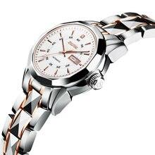 Новые модные часы женские Автоматические механические из вольфрамовой