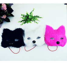 Halloween Cute Fox Mask Party Eye Plastic Masquerade Bear Carnival Mascaras Animal Cosplay Masks