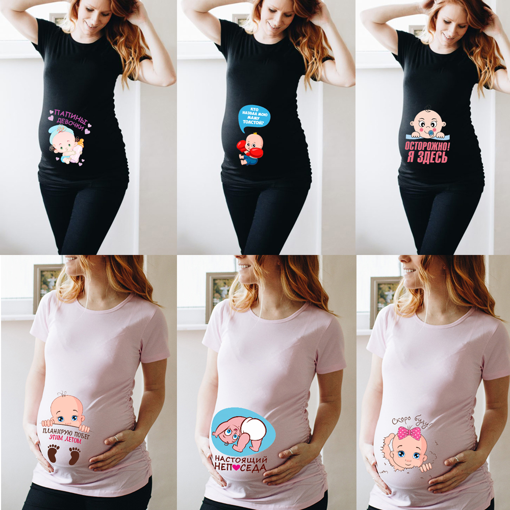 Women Pregnancy T-shirt Clothing Cute Baby Print Pregnant Maternity T Shirts Funny Pregnant Women Summer Tees Pregnant Tops