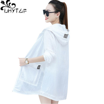 UHYTGF Hooded Plus Size Sun Protection Clothing Women Solid Color Wild Thin Coat Anti-UV Breathable Outdoor Summer Tops Coat 815