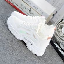 New round head breathable women's sports shoes casual shoes women's thick soles