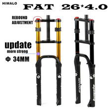 "Himalo duplo ombro gordura garfo rebote ajuste gordura bicicleta 26 ""4.0"" garfo de ar mtb moutain bicicleta 26 polegada 135mm liga magnésio"