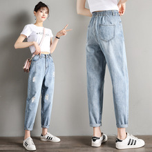 Explosive Hole Pants Women 2021 Summer Thin Loose And Thin Harem Pants Elastic High Waist Ankle Jeans