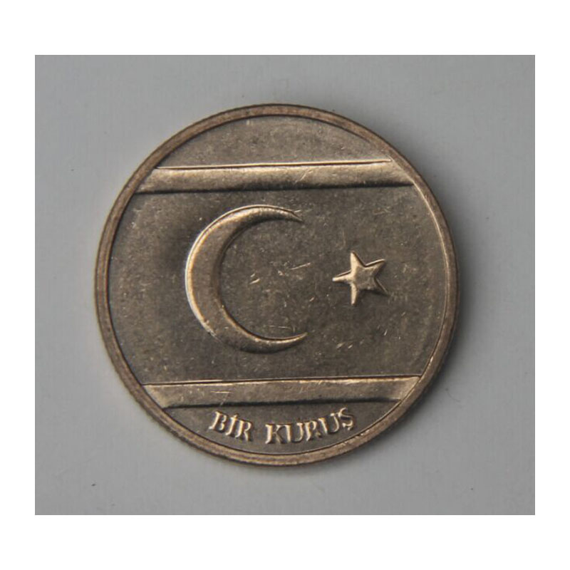 Turkish Republic Of Northern Cyprus Asia Coins Old Original Infrequent Coin Commemorative Edition 100% Real Random Year
