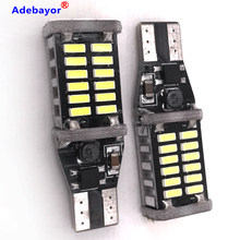 30 Uds T15 W16W LED 921 912 Super brillante 30 SMD 4014 LED Canbus No ERROR parada de reserva de coche luces de reserva bombilla de freno blanco 12V