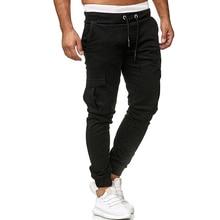 Multi Pockets Men Slacks Solid Mid Waist Pencil Pants Ankle Length  Male Cargo Fashion Casual Man Trousers D40
