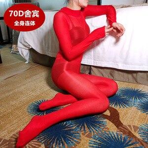 Image 1 - Bas de corps pour femme, Sexy, sans entrejambe, brillant, ouvert, à lhuile, tenue une pièce, 70D
