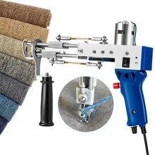 Corte pila/bucle eléctrico alfombra acolchado arma tejido de alfombras máquina Industrial de la máquina de bordado de la máquina de corte de máquina de tejer 2400RPM