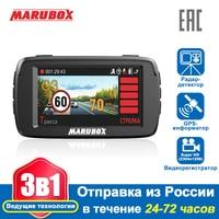 MARUBOX Radar Detektor 3 in 1 Auto DVR mit GPS HD1296P Recorder Kamera 170 Grad Vision Russland Voice Alert Warnung