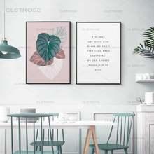Картина с листьями холст скандинавский постер постеры масляной