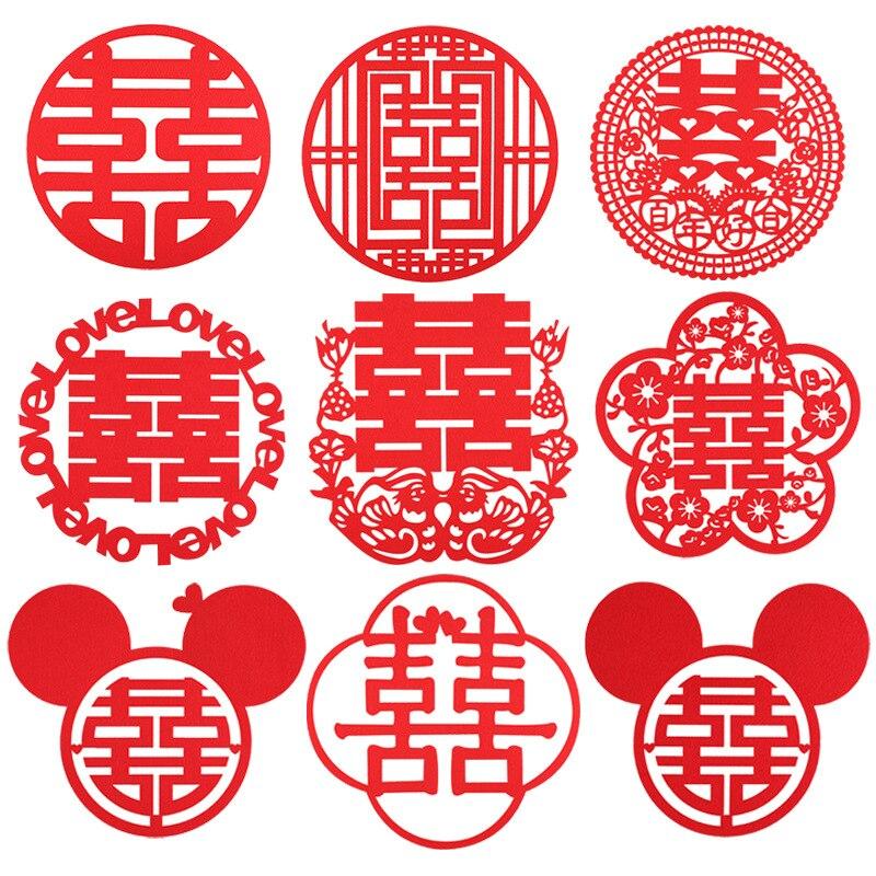 Нетканые ткани Китайский Свадебный Декоративный наклейки на стену двойное счастье красная украшения на окна для дома Свадебный декор