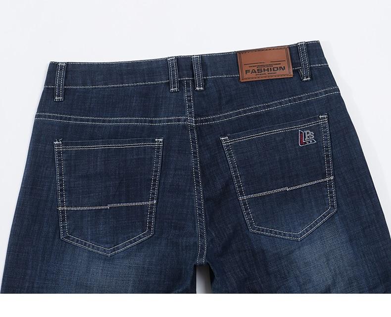 KSTUN Famous Brand Jeans Men Retro Blue Straight Fit Thin Classic Direct Mens Long Trousers Denim