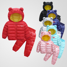 Children Down Cotton Coat Kids Clothes Set Baby Winter Jackets for Boys Girls Cold Autumn Toddler Outerweat Snowsuit Infant Pant(China)