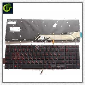 Image 4 - Russian backlit keyboard For Dell Inspiron 15 Gaming 7566 7567 5570 5770 5775 5575 7570 7577 RU laptop  Keyboard