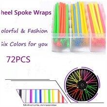 72PCS Wheel Spoke Protector Colorful Plastic Decoration Motocross Rims Bike Guard Wraps Kit + towels