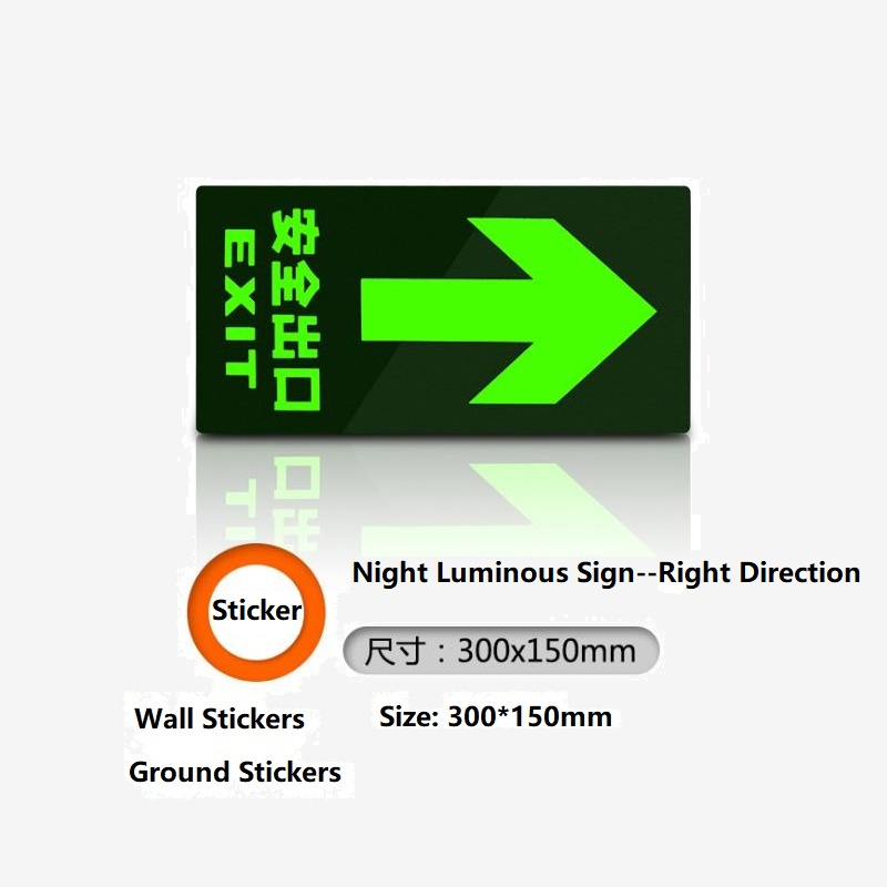 Self-Luminous Ground Sticker Road Traffic Safety Warning Sign Corridor Fire Channel Security Stuck Straight Direction