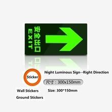 Ground-Sticker Warning-Sign Road-Traffic Straight Direction Stuck Fire-Channel Self-Luminous