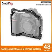 Клетка smallrig d850 для камеры nikon защитная клетка с встроенным