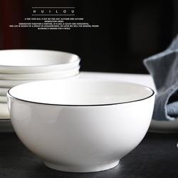 Vajilla de regalo, cerámica creativa, vajilla, plato de pescado doméstico, tazón de sopa, tazón de Hotel, plato y juego de platos personalizables