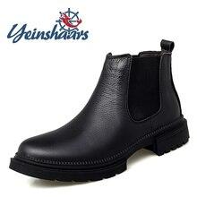 Mens Boots Chelsea Fashion Shoes Genuine Leather Luxury Shoes Designers Classic Business Boots Fashion Jeans Boots Botas Hombre