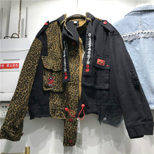 Personalized Leopard Denim Jacket Female Spring 2020 New Stand Collar Zipper Loo