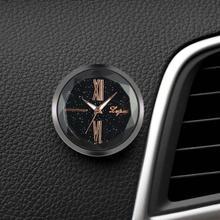 1 шт. мини-автомобильные часы с орнаментом, кварцевые аналоговые часы, авто стиль, инструмент для украшения интерьера, аксессуары