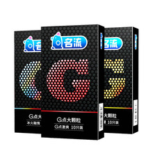 цены Mingliu10 Pieces Top Quality G Spot Condom Delay Male Ejaculation Large Particle G spot-Sleeve Penis Safe Sex Toys Contraception