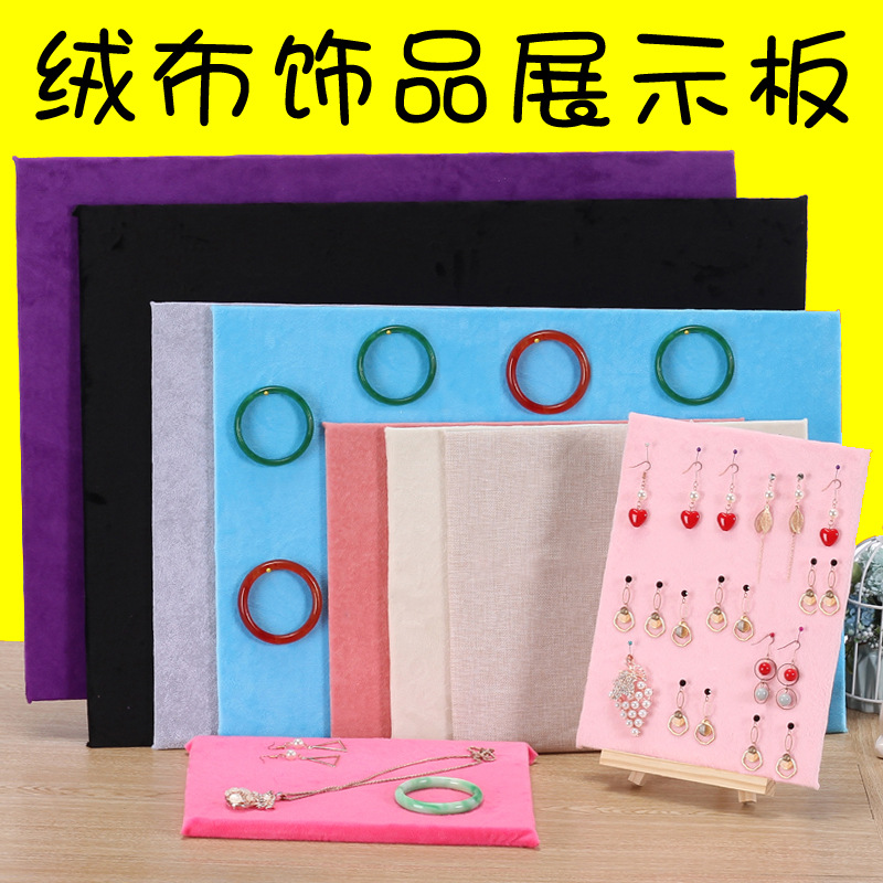 Ear Stud Jewelry Display Board Frame Wall-Mounted Velvet Er Huan Jia Xiang Lian Jia Accessories Storage Jewelry Props Showing St