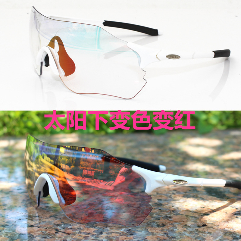 All-Weather Color Changing Glasses Lenses Red Evzero Sun Sports Running Glasses For Riding