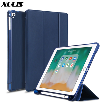For ipad Pro 9.7 2016 Case A1673 A1674 PU Leather Silicone Smart Cover For ipad 9.7 2018 6th Gen Air 1 2 Case with Pencil Holder