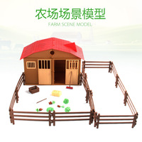 Farm small house ranch hut simulation scene model toy set animal plant landscaping children's toy accessories