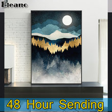 Black and Gold Mountain Sun Poster and Prints Luxury Abstract Art Landscape Canvas Painting Nordic Aesthetic Room Decor Picture
