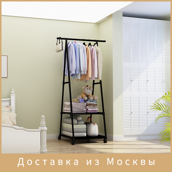 Multi-function Coat Rack Removable Bedroom Hanging Clothes Rack With Wheels Floor Standing Coat Rack Clothes Hanger rack modern simple coat rack floor standing coat hat rack bedroom living room clothes hanger hanging storage clothes racks