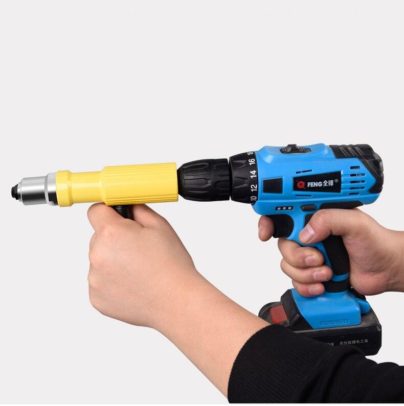 Electric Rivet Gun Conversion Head Pull Cap Gun Nut Gun Pneumatic Drill Rivet Blind Rivet Gun