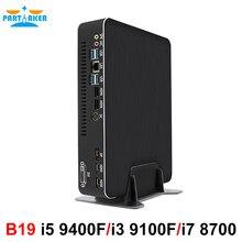 Мини игровой ПК I7 8700 i5 9400F i3 9100F GTX1050TI 4G Nvidia GPU Win10 Pro Barebone Nettop Linux настольный компьютер WiFi 2 * HDMI2.0