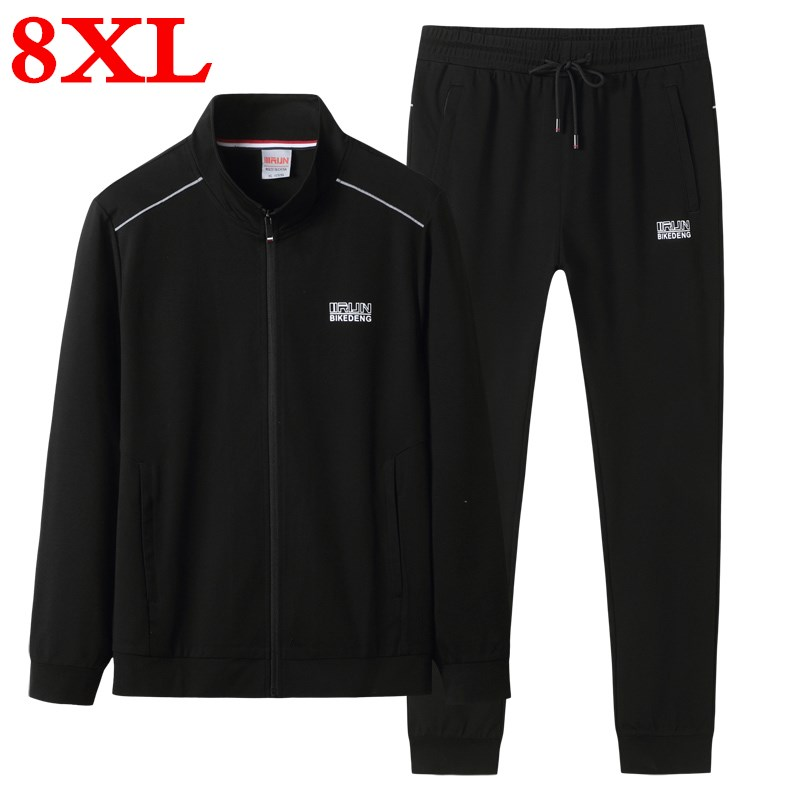 New  Plus Size  8XL 7XL Men Sportswear Set Brand Mens Sporting Fitness Clothing Two Pieces Long Sleeve Jacket + Pants Casual Men